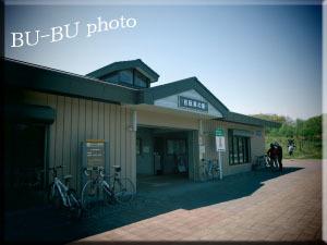 自転車の駅。.jpg